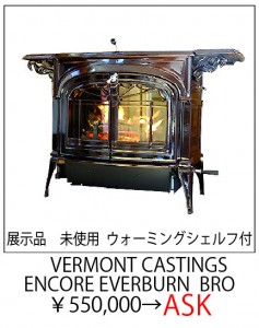 ENCORE EVERBURN